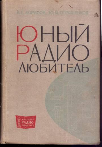 http://s5.uploads.ru/t/Psc6l.jpg