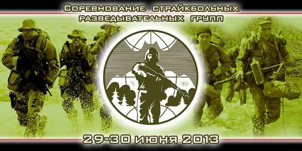 http://s5.uploads.ru/t/Pth3r.jpg