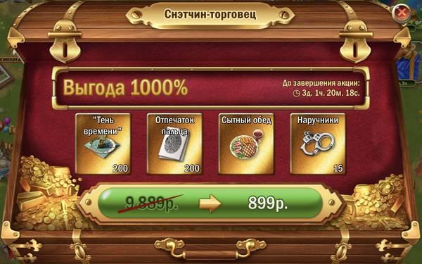 http://s5.uploads.ru/t/PucNk.jpg