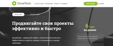 http://s5.uploads.ru/t/Py2vS.jpg