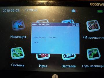http://s5.uploads.ru/t/PyDti.jpg