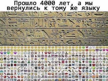 http://s5.uploads.ru/t/Q0Kg9.jpg