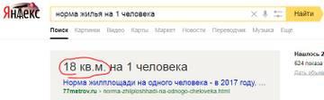 http://s5.uploads.ru/t/Q3TIo.jpg