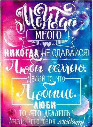 http://s5.uploads.ru/t/Q6ojB.jpg