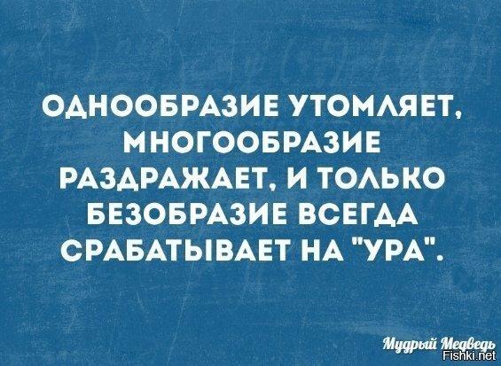 http://s5.uploads.ru/t/QEJ8x.jpg