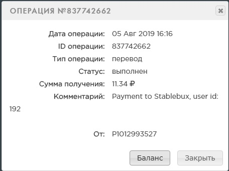 http://s5.uploads.ru/t/QGC9I.jpg