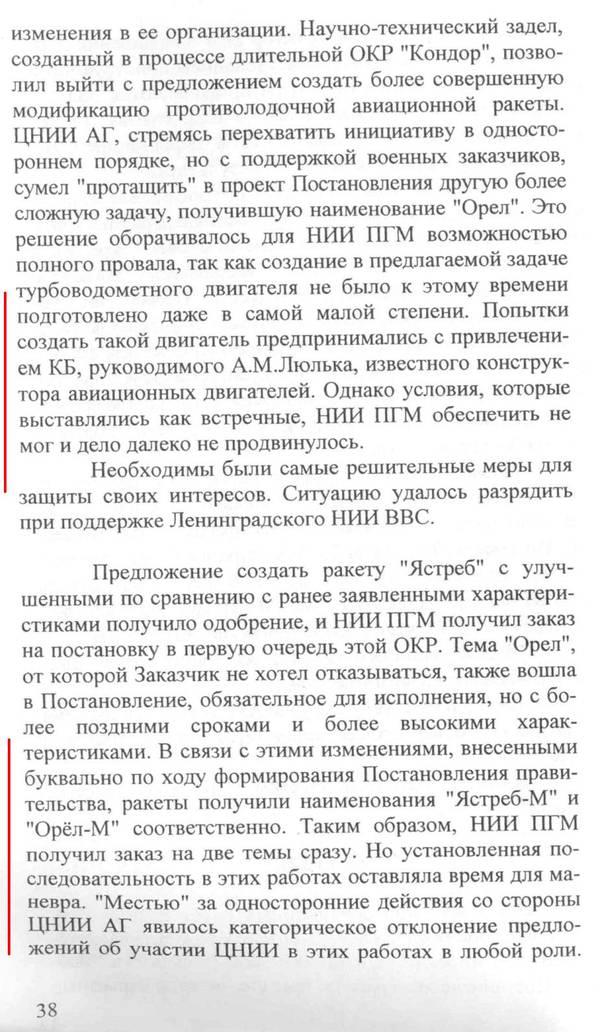 http://s5.uploads.ru/t/QGDko.jpg