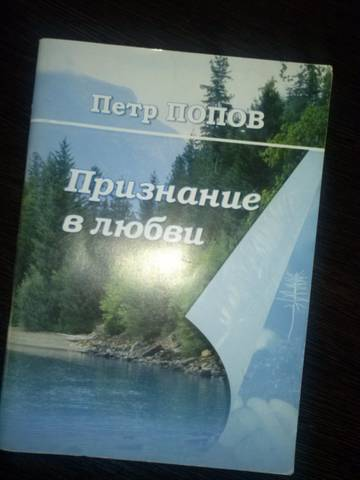 http://s5.uploads.ru/t/QL0S7.jpg