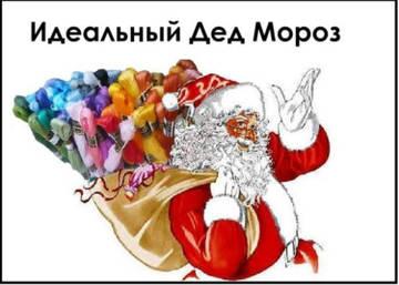 http://s5.uploads.ru/t/QL2mD.jpg