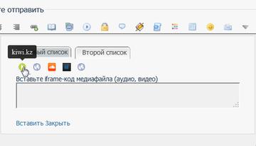 http://s5.uploads.ru/t/QU3Bc.png