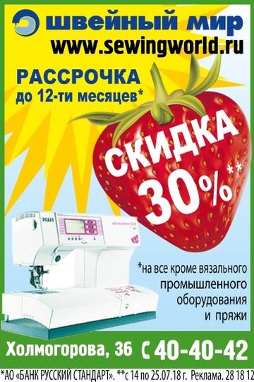 http://s5.uploads.ru/t/QUhIy.jpg