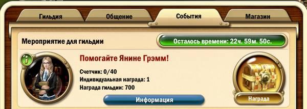 http://s5.uploads.ru/t/QY01s.jpg