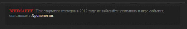 http://s5.uploads.ru/t/QaBbk.jpg