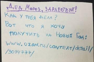 http://s5.uploads.ru/t/QcFsC.jpg