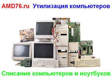 http://s5.uploads.ru/t/Qd9Jj.jpg