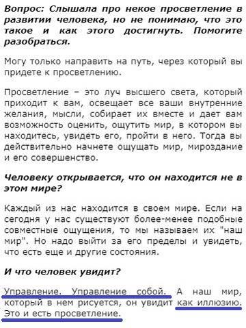 http://s5.uploads.ru/t/QdZKw.jpg