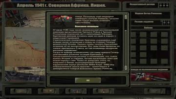 http://s5.uploads.ru/t/QfrAt.jpg