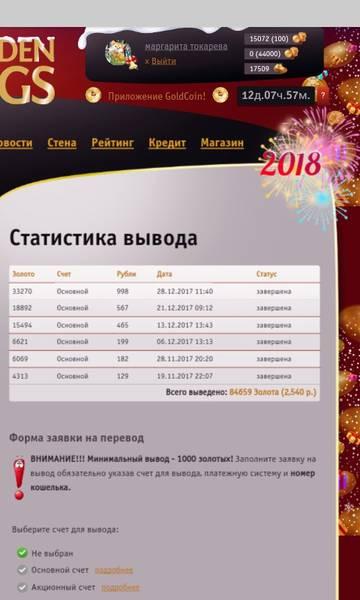 http://s5.uploads.ru/t/Qgv8z.jpg