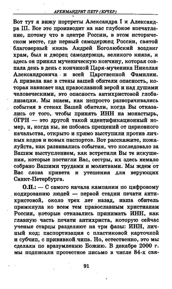 http://s5.uploads.ru/t/Qhge5.jpg