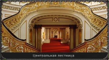 http://s5.uploads.ru/t/Qk4Bp.jpg