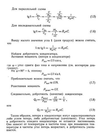 http://s5.uploads.ru/t/Qk7Uf.jpg