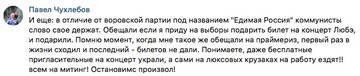 http://s5.uploads.ru/t/Qxi7w.jpg