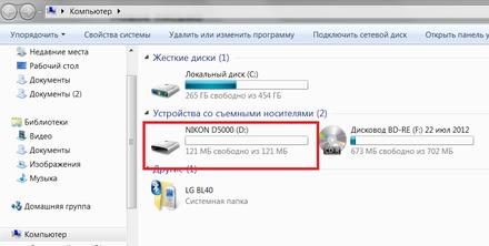 http://s5.uploads.ru/t/QyH2C.png