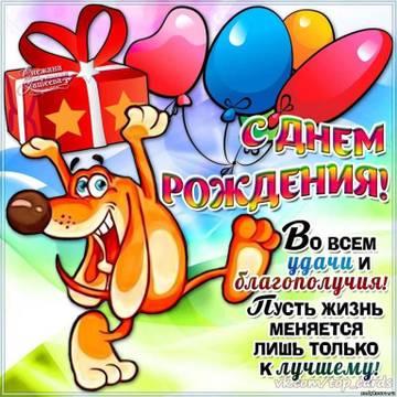 http://s5.uploads.ru/t/R7Af1.jpg