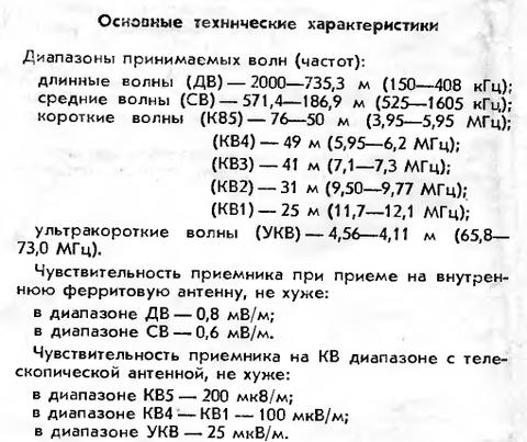 http://s5.uploads.ru/t/R7D6r.png