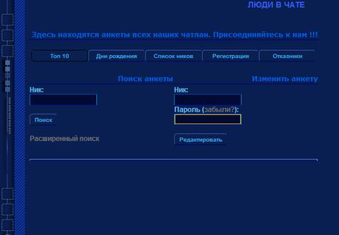 http://s5.uploads.ru/t/R7MU3.png