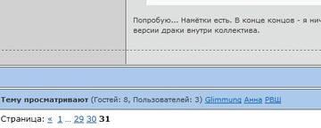 http://s5.uploads.ru/t/RA3wW.jpg