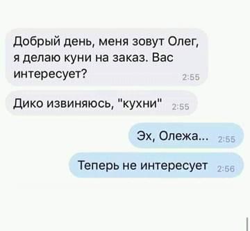 http://s5.uploads.ru/t/RAP9i.jpg