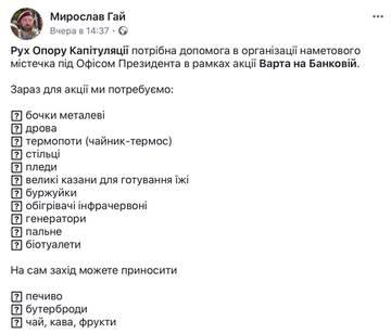 http://s5.uploads.ru/t/RDN9c.jpg
