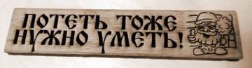 http://s5.uploads.ru/t/RDxI1.jpg