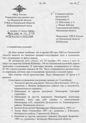 http://s5.uploads.ru/t/RKeYk.jpg