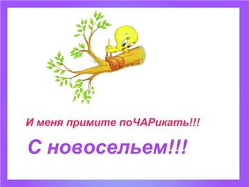 http://s5.uploads.ru/t/ROXnC.jpg
