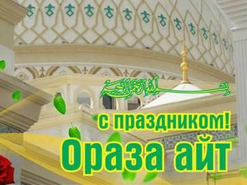 http://s5.uploads.ru/t/RPZaB.jpg
