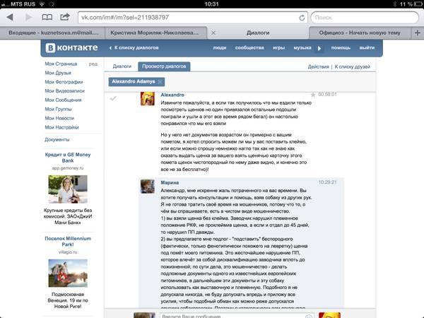 http://s5.uploads.ru/t/RTuOU.jpg