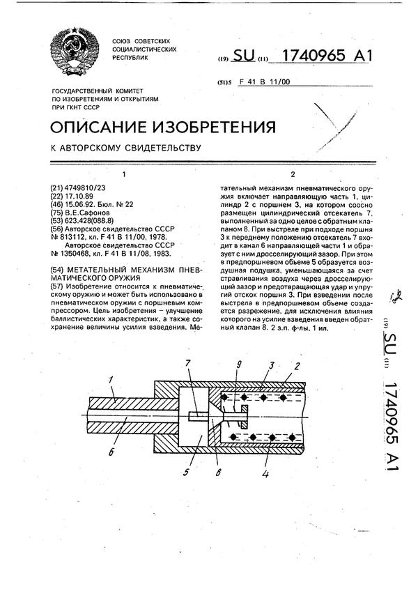 http://s5.uploads.ru/t/RU6hm.png