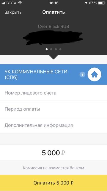 http://s5.uploads.ru/t/RWPY6.png