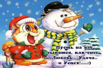 http://s5.uploads.ru/t/RZB3i.jpg