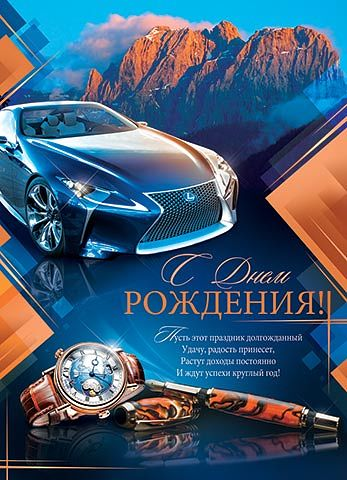 http://s5.uploads.ru/t/Rlzr5.jpg