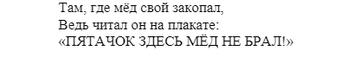 http://s5.uploads.ru/t/Rp7JW.png