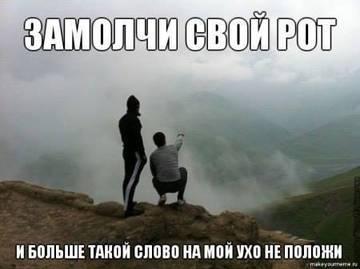 http://s5.uploads.ru/t/Ru5eW.jpg