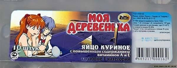 http://s5.uploads.ru/t/RvbxJ.jpg