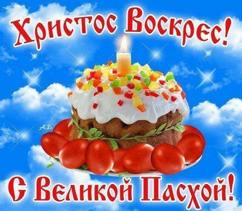 http://s5.uploads.ru/t/RwjGt.png
