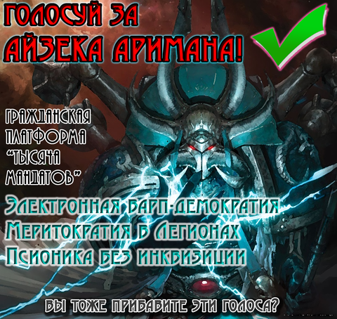 http://s5.uploads.ru/t/RyupM.png