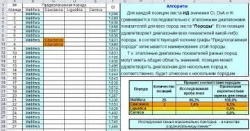 http://s5.uploads.ru/t/RzO8r.jpg
