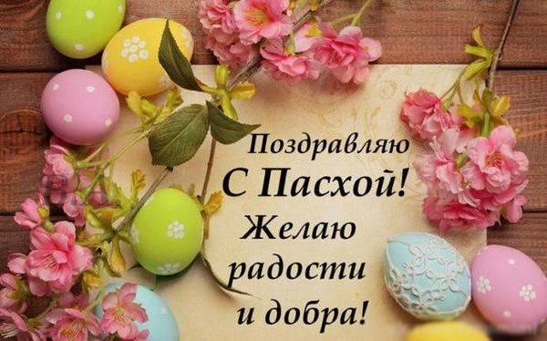 http://s5.uploads.ru/t/S1Hfy.jpg