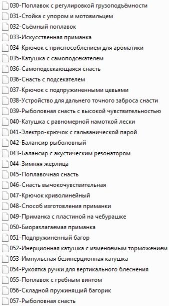 http://s5.uploads.ru/t/S3E9e.jpg